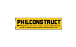 菲律賓馬尼拉建筑暖通空調及工程機械展覽會Philconstruct