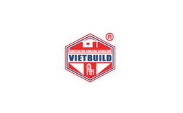 越南胡志明建材展览会VIETBUILD