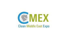 阿联酋迪拜清洗设备及清洁用品展览会CMEX/Mectw