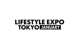 日本东京婴童展览会Baby Kids Expo