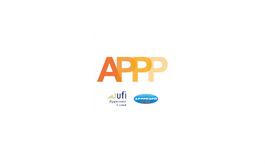 上海国际广告技术设备展览会(广印展)APPP EXPO