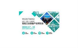 中国无锡工业装备产业展览会春季