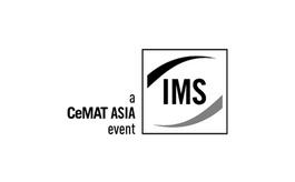 廣州國際物流裝備與技術展覽會LETCHINA