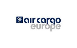 德国慕尼黑航空货运展览会Air cargo