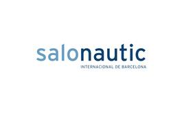 西班牙巴塞羅那游艇展覽會Salon Nautico