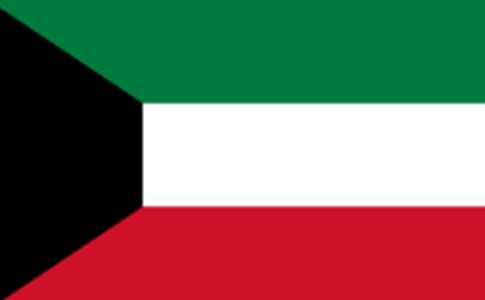 科威特行程