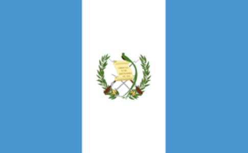 危地马拉物流