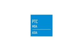 上海國際動力傳動展覽會PTC ASIA