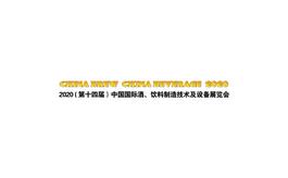 上海国际啤酒制造技术及设备展览会CBB