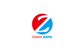 廣州智慧教育及教育裝備展覽會