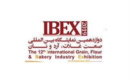 伊朗德黑兰烘焙展览会IBEX
