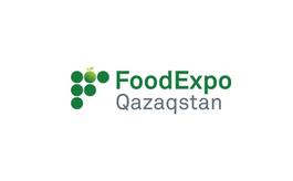 哈薩克斯坦阿拉木圖食品加工展覽會WorldFood Kazakhstan