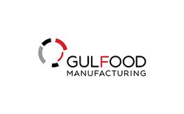 阿联酋迪拜食品配料及食品加工展览会Gulfood Manufacturing
