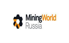 俄罗斯莫斯科矿业机械展览会Mining World