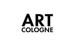 德國科隆藝術展覽會Art Cologne