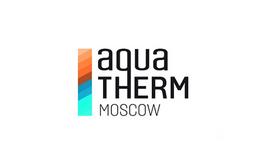 俄羅斯莫斯科供暖通風及空調衛浴展覽會Aqua therm moccow