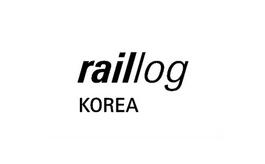 韩国釜山铁路及交通运输展览会RailLog Korea