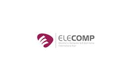 伊朗德黑兰计算机展览会ELECOMP