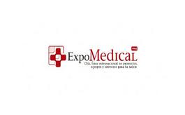 阿根廷布宜诺斯艾利斯医疗用品及康复器材展览会Expo Medical