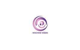 深圳機器視覺技術展覽會
