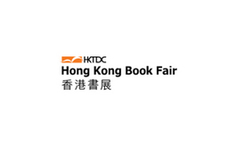 香港書展覽會Hongkong Book Fair
