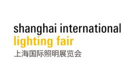 上海國際照明展覽會SILF