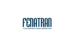 巴西圣保罗商用车展览会Fenatran