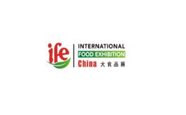 中國(廣州)國際食品展及進口食品展覽會