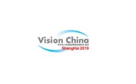 中國(上海)國際機器人視覺展覽會Vision China