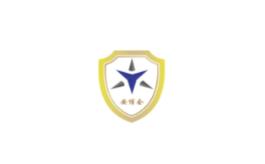 安徽國際社會公共安全博覽會