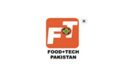 巴基斯坦食品加工展覽會FOOD+TECH