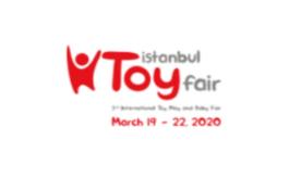 土耳其伊斯坦布爾玩具展覽會Toy Fair