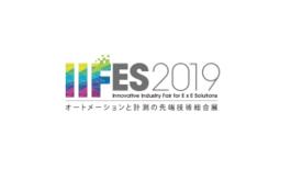 日本東京測量技術展覽會IIFES