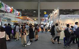 日本东京秋季礼品展览会包括哪些展品?