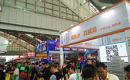 第八屆南京糖酒交易會將于8月5日開幕