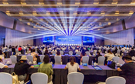 中国会展业高峰论坛在西安成功举办