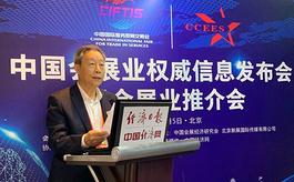 中国会展业权威信息发布会在北京举办