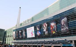 韩国游戏展G-STAR宣布将以线上方式为主展出