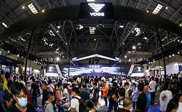 明日开幕!2021重庆摩托车展有哪些看点?