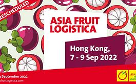 国际商务旅行仍然受限,亚洲果蔬展改期至2022年9月