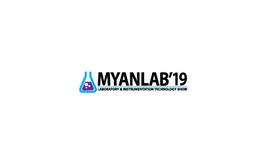 缅甸仰光实验室展览会MYANLAB