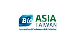 台湾国际美容保健展览会Bio Asia