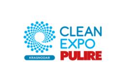俄羅斯克拉斯諾達爾清潔用品展覽會Clean Pulire