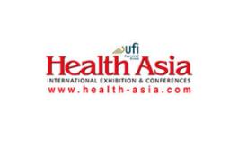 巴基斯坦卡拉奇醫療展覽會秋季Health Asia