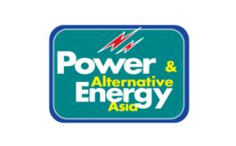 巴基斯坦拉合尔电力展览会Power & Energy