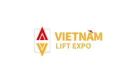 越南电梯展览会Vietnam Lift Expo