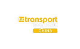 上海亚洲运输物流双年展览会TL China