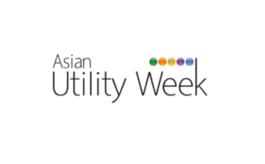印尼雅加达电力及新能源展览会Asian Utility Week