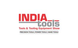 印度古吉拉特五金展覽會India Tools