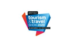 英國伯明翰旅游展覽會Tourism Travel Show